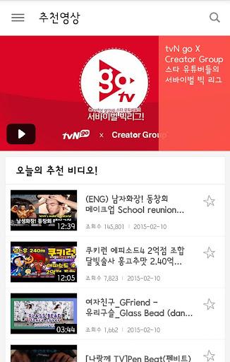 【免費娛樂App】데이브 in me-APP點子