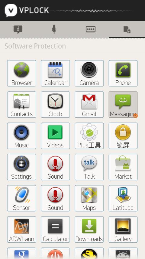 VPLock Pro - screenshot