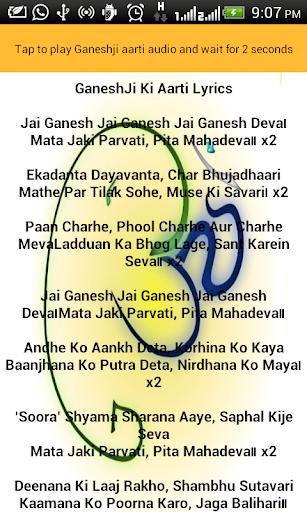 Ganeshji ki Aarti