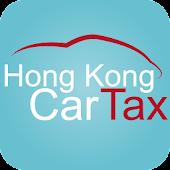 HK Car First Registration Tax