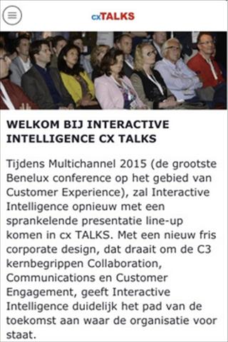 ININ - cx TALKS
