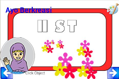 DirikuFree- screenshot thumbnail