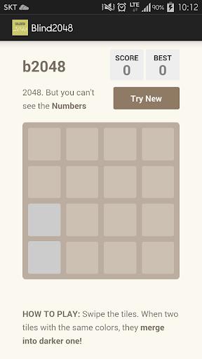 Blind 2048 Free No Ads