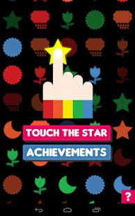 Touch The Star!- screenshot thumbnail