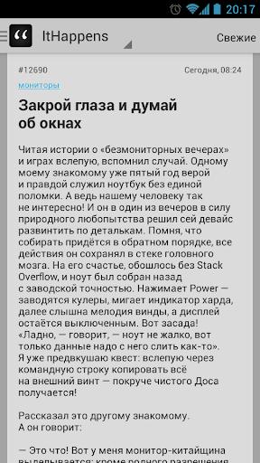 Цитатники рунета