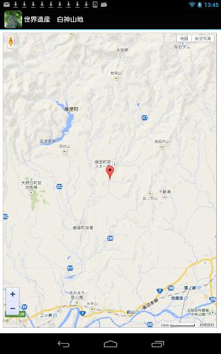 無料旅游Appの世界遺産 白神山地(JP059)|記事Game
