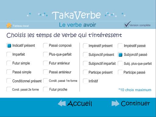 【免費教育App】TakaVerbe-APP點子