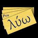 FlashGreek - Greek Flashcards icon