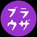 単虎マルチアカウントブラウザ icon
