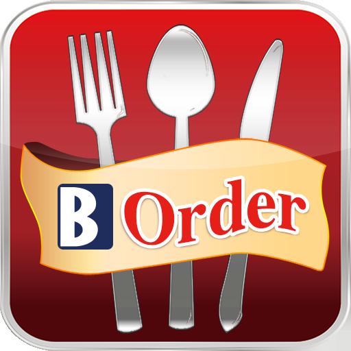 行動點餐系統-BOrder 商業 App LOGO-APP試玩