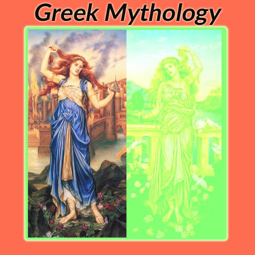 Human Women in Greek Myths