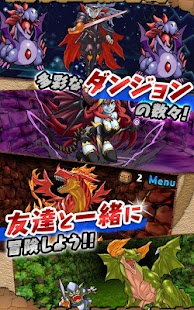 パズル&ドラゴンズ(Puzzle & Dragons) - screenshot thumbnail