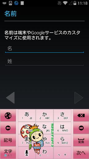 玩免費工具APP 下載はながたベニちゃん キーボードイメージ app不用錢 硬是要APP
