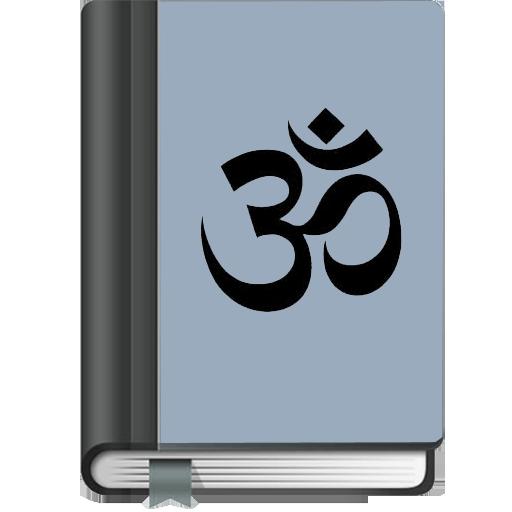 Sadargoparandhadhi 書籍 App LOGO-APP試玩