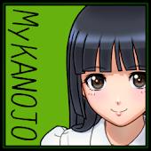 Nagai Kurokami No My Kanojo