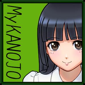 Nagai Kurokami No My Kanojo for PC and MAC
