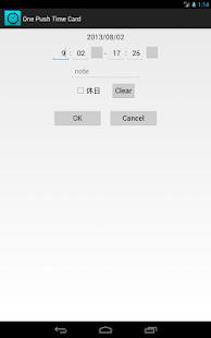 玩免費商業APP 下載One Push Time Card Time Sheet app不用錢 硬是要APP
