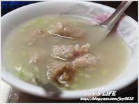 蔡澤記水晶餃