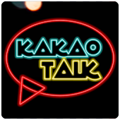kakao talk theme - Neon