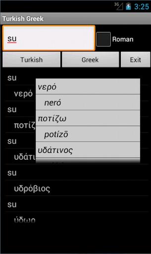 Turkish Greek Dictionary