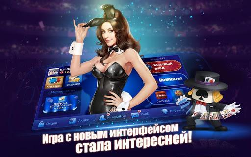 Poker Texas Русский