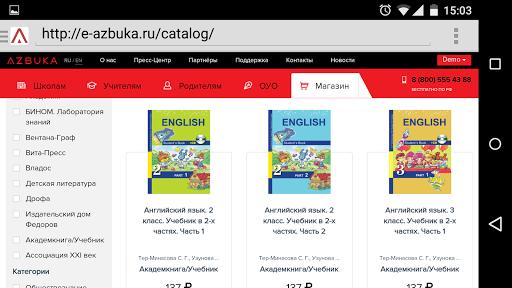 AZBUKA Browser