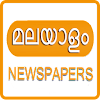 All Malayalam News Paper