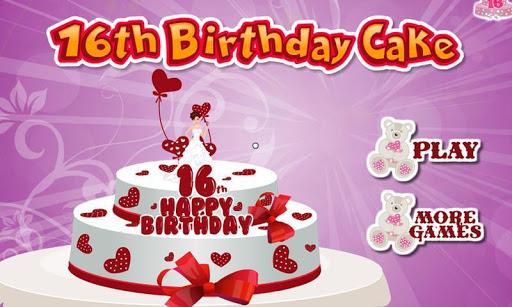 16歲生日蛋糕製造者女孩