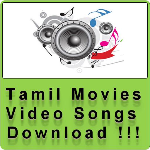 Yamunai Aatrile 96 Version Mp3: Tamil Movies,Tamil Mp3 Songs (116.00 Kb)