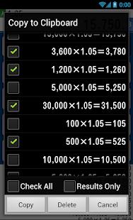 Twin Calculator Screenshot 14