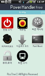 power apps tools на русскомдля андроид последняя версия