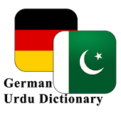 German Urdu Dictionary