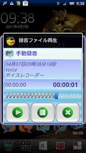 TelRecPro- screenshot thumbnail