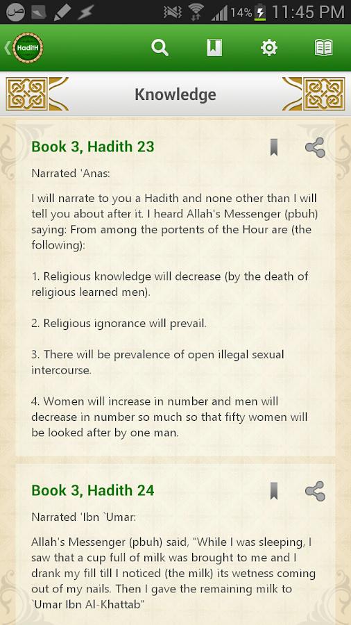 hadith 6 in 1 free screenshot ahades 7 hadees free