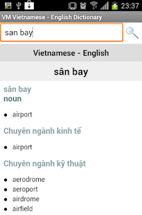 Vietnamese to Chinese (trad) translation