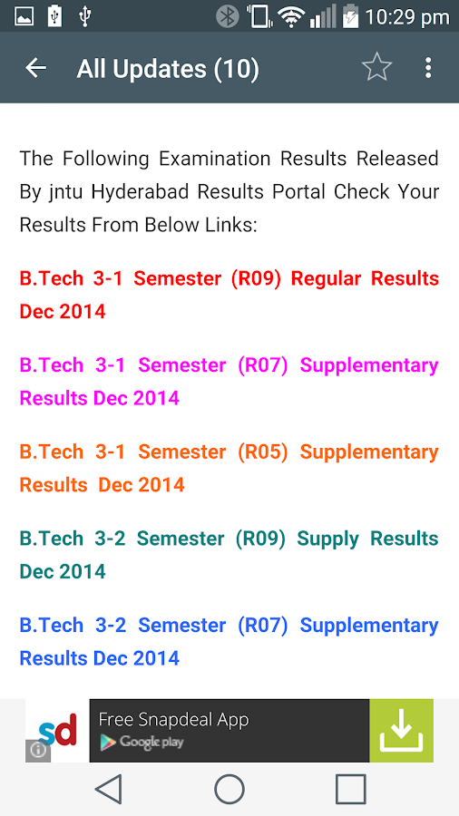 Jntu Fast Updates- screenshot