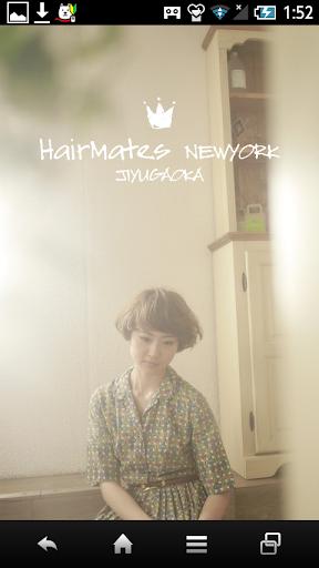 Hair Mates jiyugaoka
