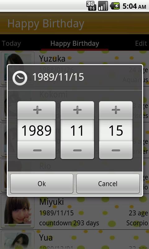 Happy Birthday Pro- screenshot