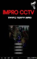 Screenshot of Impro cctv