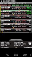 Screenshot of Stock Duck (World Stock)