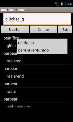 【免費旅遊App】German Brazilian Dictionary-APP點子