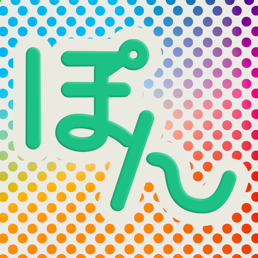 生活のミューぽん 2014年版 美術館割引クーポン LOGO-記事Game