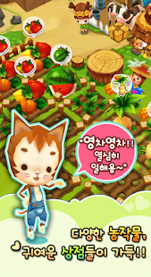 폴링폴링 for Kakao - screenshot thumbnail
