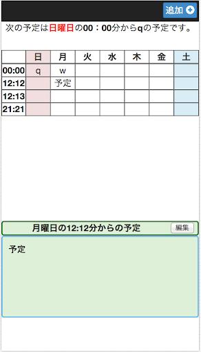 Timetable schedule app