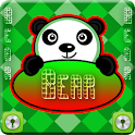 Panda Bear Go Locker icon