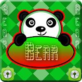 Panda Bear Go Locker