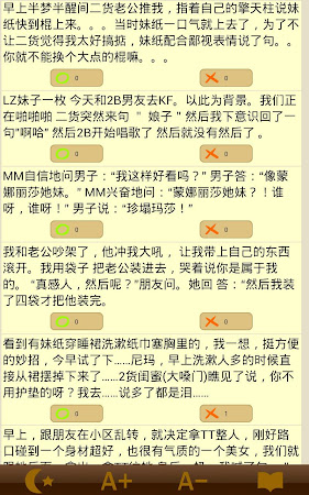 XXOO笑话大湿(成人笑话段子大全) 1.1 screenshot 2085195