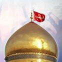 Bargah-e-Hussaini icon