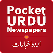 Pocket Urdu Newspapers