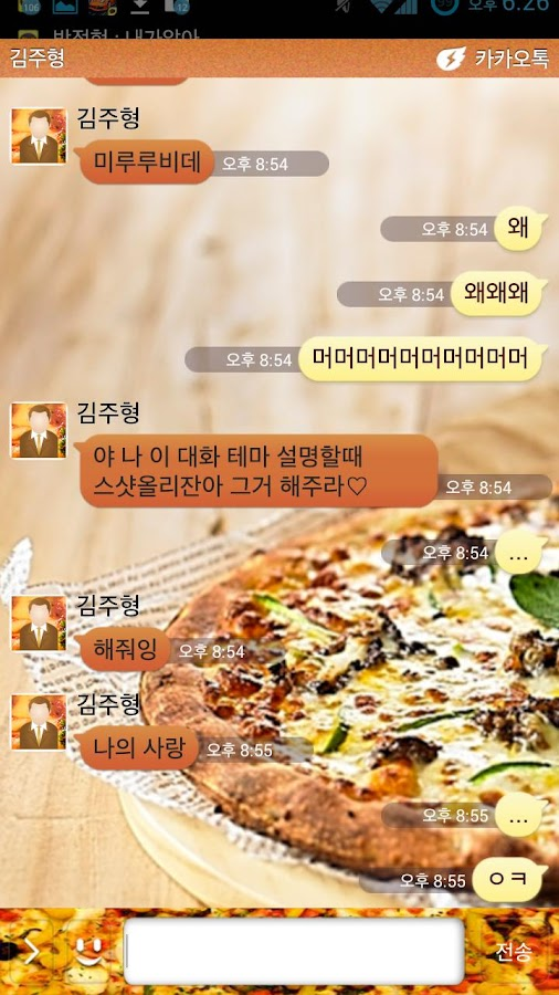 CLUSTER Pizza Talk- screenshot